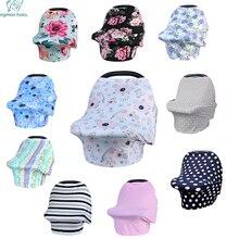 Модный чехол для кормления новорожденных, шарф для кормления грудью, цветочный детский чехол для автокресла, мягкий чехол для детской корзины