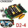 CNIKESIN D2 1 Diy Kit Intelligent Tracking The Car Intelligent Ranging Car D2 4 Car Parts