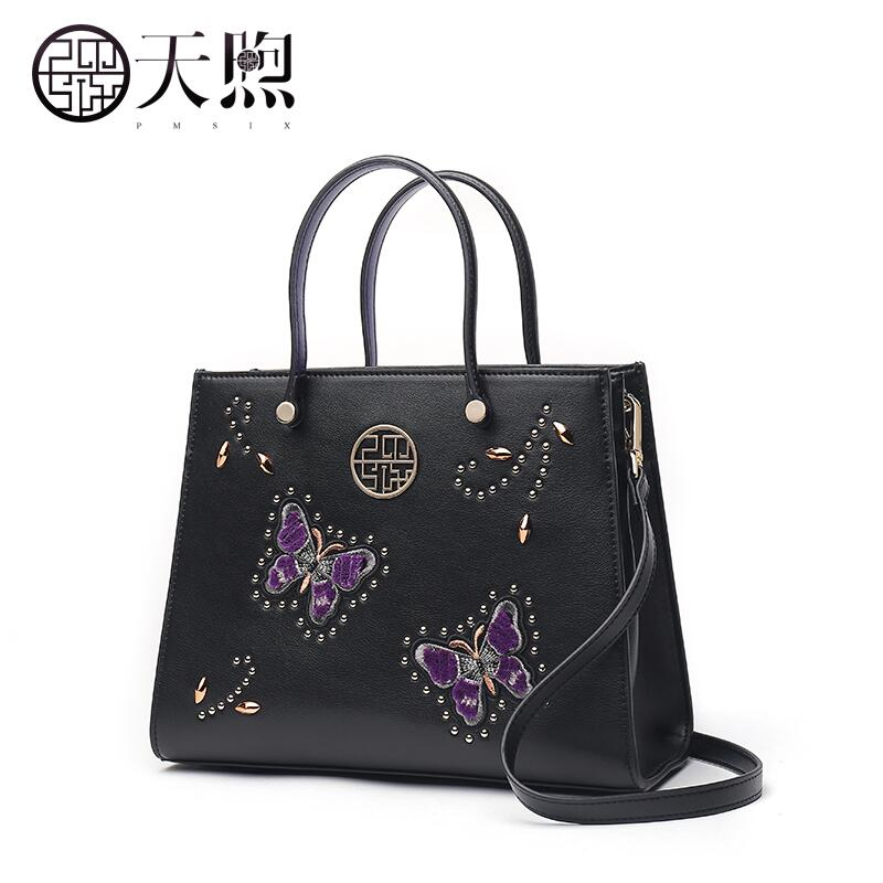 Pmsix Handbag female 2018 new fashion atmospheric embroidery shoulder bag Atmospheric embroidery Chinese style crossbody bag 2017 pmsix new chinese style fashion shoulder bag elegant lady handbag leather printing embroidery female bag casual woman bag