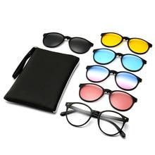 Moda yuvarlak optik gözlük çerçevesi kadın 5 güneş gözlüğü üzerinde klip polarize manyetik gözlükleri kadın miyopi gözlük