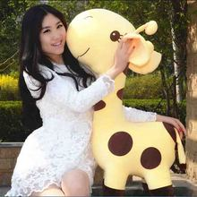 big size yellow plush giraffe toy plush cartoon giraffe toy gift doll about 70cm