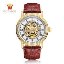 機械式時計、自動スケルトンメンズ腕時計トップブランドの高級男性時計男性革xfcs a腕時計ouyawei腕時計