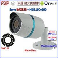 1080P Mini Ip Camera IMX322 Sensor 2MP Outdoor Ip Cam Night Vision CCTV 3MP HD Lens