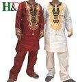 (Envío Libre) La ropa de hombres ropa de hombres ricos Bazin Africano del bordado del algodón Africano diseño de la tecnología PH46