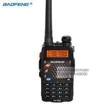 2016 Upgrade BAOFENG UV-5RD Walkie Talkie 136-174 /400-520Mhz VHF/UHF DUAL-BAND Handy Hunting Radio Receiver With Headfone