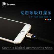 Оригинал baseus 100 см алюминиевый usb данных зарядный кабель для iphone 5s 6 6 s 7 plus сенсорный 5 ipad mini 2 ipad 4 air nano для ios 10