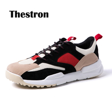 цены New 2018 Casual Shoes Sneaker Star With Breathable and Trendy Men's Shoes Cushioning Comfortable Anti-Slip Casual Shoes for Men