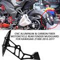 CNC алюминиевое углеродное волокно заднее крыло мотоцикла для Kawasaki Z1000 2010 2011 2012 2013 2014 2015 2016 2017