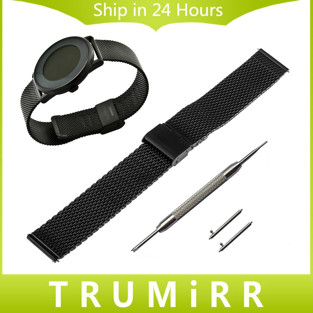 Milanese Watchband Quick Release for Pebble Time Round 20mm Bradley Timepiece Mesh Stainless Steel Watch Band