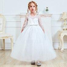 d7bdfefd610c La mia Principessa di Fantasia I Bambini Damigella D onore Lunga Del  Merletto Delle Ragazze del Vestito Per La Cerimonia Nuziale.