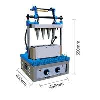 Commerciële ijsje making machine DST-4 ijs eierrekje machine wafer cup maker 220 V (50Hz) 2400 W 1 pc