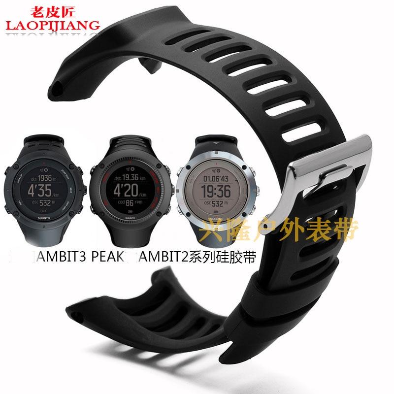 New arrivals Watchband SUUNTO CORE SUUNTO Ambit 1 2 3 2R 2S Men Watch s Rubber