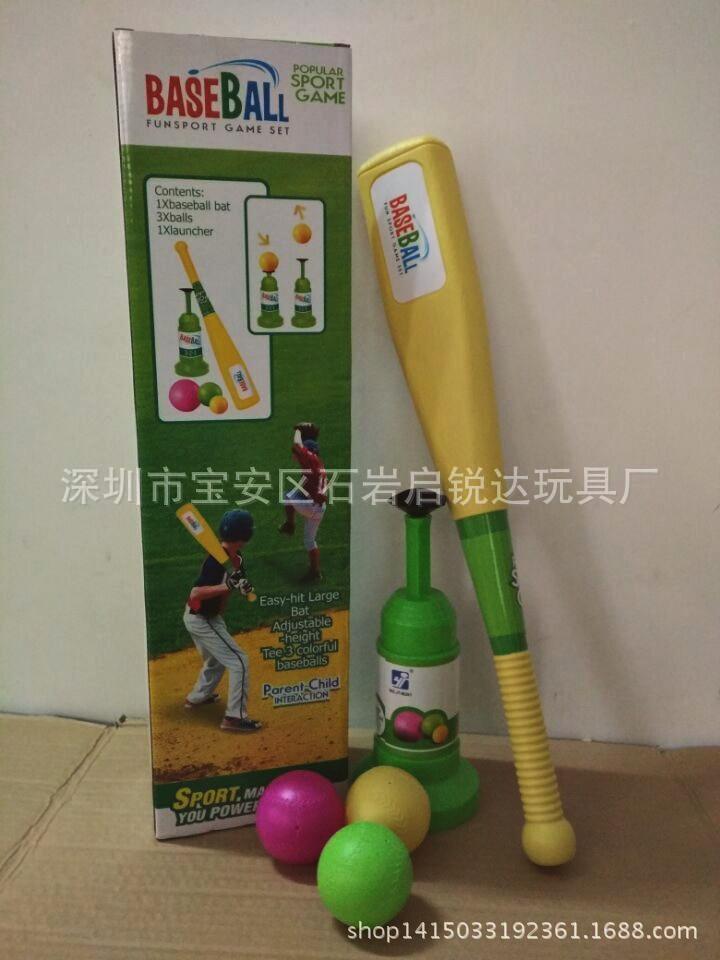 Dispositivo de ejercicio de lanzamiento de béisbol de 2016 niños - Deportes y aire libre - foto 3