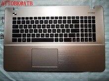 Neue RU Laptop Tastatur Für asus R752 R752L x751 X751L X751LA X751LAV X751LD K751 X751LK X751LN LAPTOP TASTATUR C ABDECKUNG