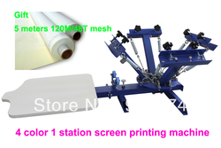 Discount with gift 4 1 color silk screen printing machine tshirt printer press equipment carousel 48t.jpg 250x250