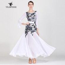 Новое платье для соревнований бальных танцев, бальные платья для вальса, стандартное платье для танцев, женское бальное платье 1871