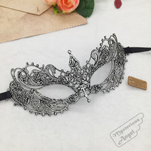 Mysterious Angel Lace Mask