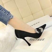 Classic pumps women shoes Fashion super high heel 11cm silk satin sexy nightclub Rhinestone Wedding Dress Valentine Stiletto