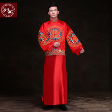 Unique Show mens clothing chinese style wedding Gown red embroidery groom evening Long gown kimono tang suits Robe costume
