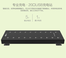Sipolar 20 charger port for tablet charging station with 5V 40A power supply
