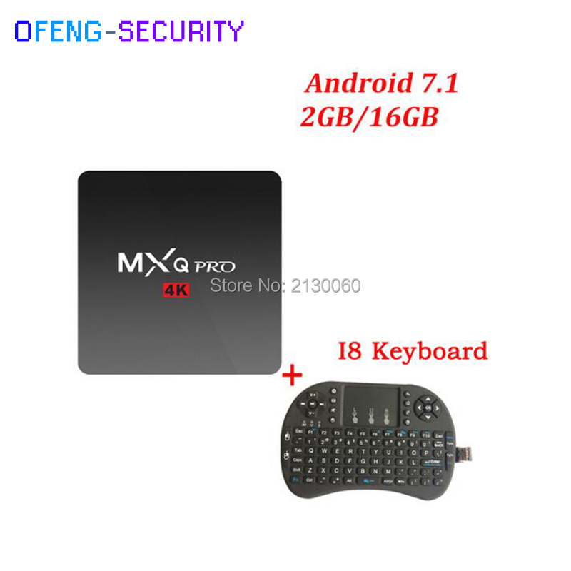MXQPRO 2GB RAM 16GB Amlogic Smart TV Box with keyboard RK3229 Quad-core set top box Android 7.1 kodi 1GB/2GB 8GB/16GB HD 1080P