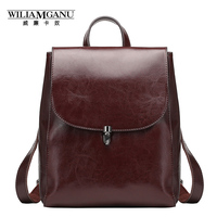 William Kanu New Flip Simple Ladies Backpack College Style Casual Leather Shoulder Bag