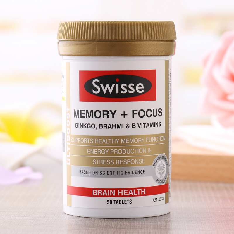 Australia Swisse Memory Focus 50 Ginkgo Brahmi Vitamin B Support Brain Function Healthy Mental Performance during