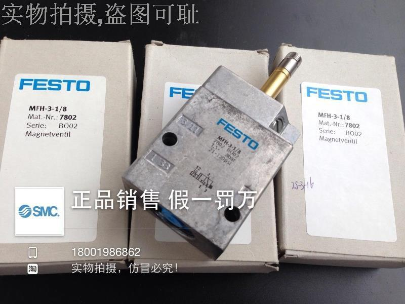 MFH-3-1/8 7802  solenoid valves  body  FESTO without Coil free shippingMFH-3-1/8 7802  solenoid valves  body  FESTO without Coil free shipping