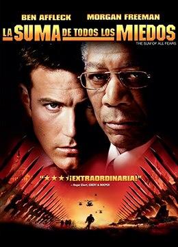 《惊天核网》2002年美国,德国动作,剧情,惊悚电影在线观看