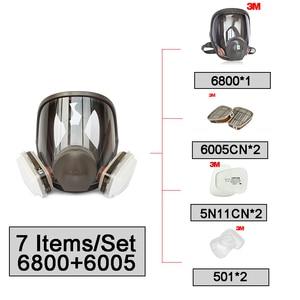 3m 6800 tamanho completo m da máscara facepiece com 6005 gás ges ges 7 peças terno r00987|6800 3m|3m mask|masks gas 3m -