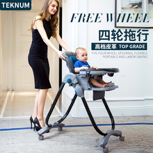 Teknum baby dining chair multifunctional folding portable child baby adjust seat infants table(China)