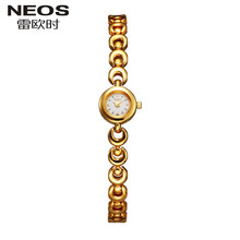 NEOS 2017 Fashion Atmosphere New Small Dial Bracelet Watch Ladies Waterproof Small Gold Watch Simple and