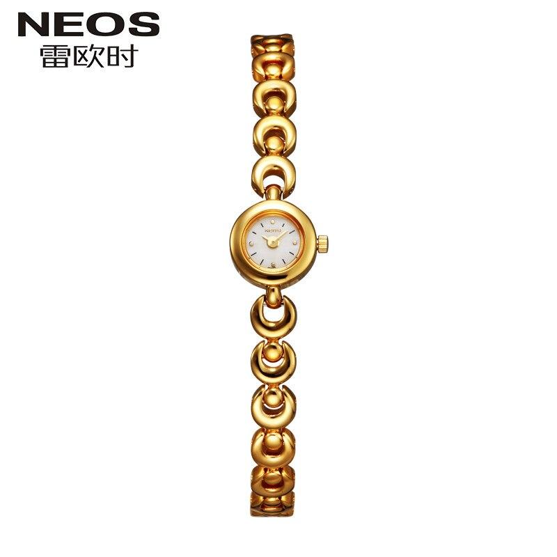 NEOS Mode Ambiance New Petit Cadran Bracelet Montre Dames Étanche Petit Or Montre Simple et Luxueux