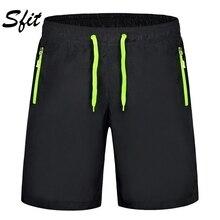 Sfit 2019 летние мужские пляжные повседневные одноцветные спортивные шорты на молнии с карманом на шнурке Большие размеры свободная пляжная одежда