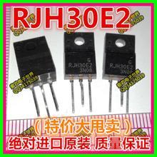 Бесплатная доставка 5 шт./лот RJP30E2 RJH30E2 посвященный транзистор жидкокристаллический новый оригинальный