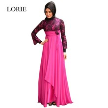 Fancy Muslim Long Sleeve Evening Dress Dubai Kaftan Hot Pink Puffy Long Prom Dresses With Hijab Robe De Soiree 2016