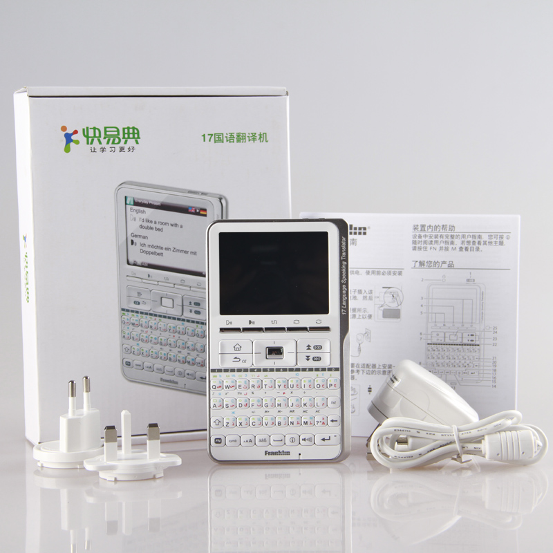 TOP new Multilingual translation machine Electronic dictionary Support language translation 17 countries with Voice output