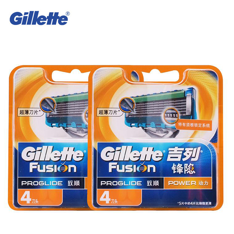 original Gillette Fusion Proglide Razor Electric Men Power Razor Shaving Blade Shaving Blades Shaver Shave 8 Pcs Razor Blade gillette handheld 3 blade razor w blades cartridges blue white