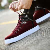 Haute qualité hommes chaussures vulcanisées nouveau haut Top toile chaussures décontractées hommes automne cuir baskets chaîne en métal grande taille hommes appartements