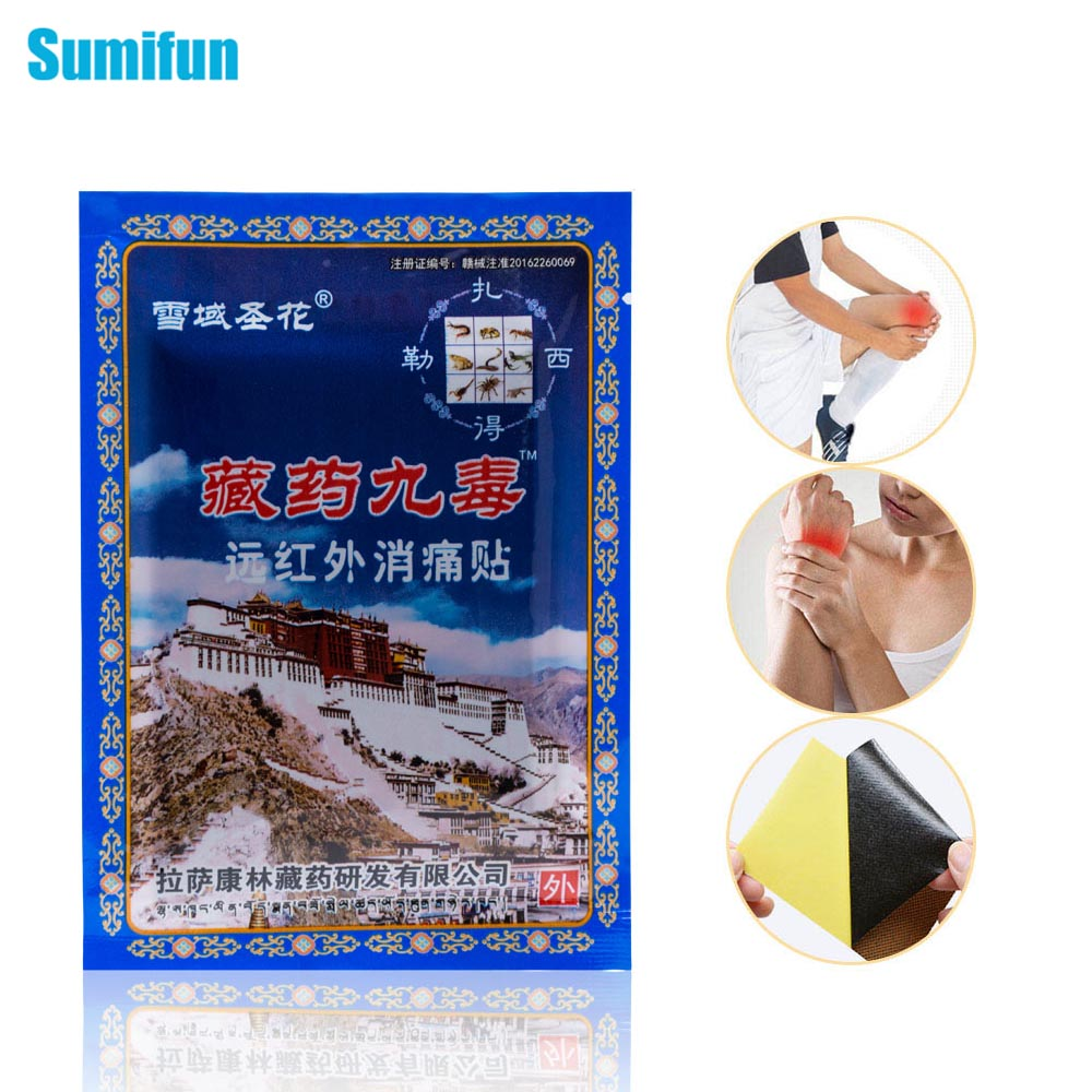 Sumifun 8Pcs/Bag Joint Pain Patch Chinese Herbal Medical Rheumatism Back Neck Shoulder Muscular Arthritis Plaster C1549