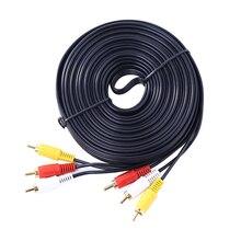 Male Audio Composite Cord