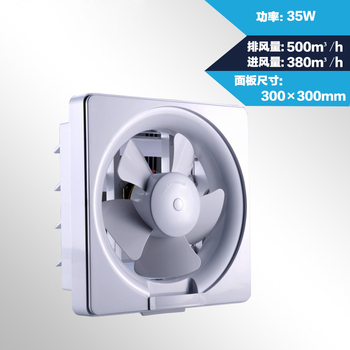 Two-way linkage of household kitchen smoke lampblack and exhaust fan 6 inch 8 inch 10 inch 12 inch exhaust fan