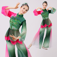 Younger Dance Clothes Costume China National Clothes Flower Lamp Fan Dance Clothes Female