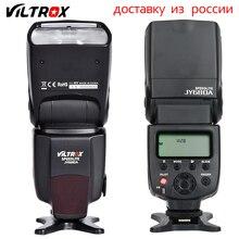 Viltrox JY680A flash JY-680A вспышки на камере ЖК-дисплей Speedlight для Canon/Nikon/Pentax/Olympus Камера Универсальный Бесплатная доставка