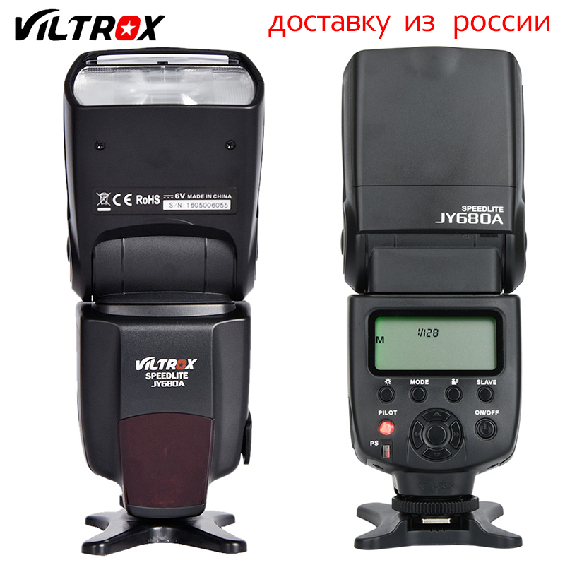 VILTROX JY680A Flash JY-680A On-camera Flash LCD Speedlight for Canon Nikon Pentax Olympus Camera Universal Free Shipping