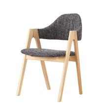 Офисное кресло для отдыха из цельного дерева, компьютерное кресло Beioubu, домашнее кресло с одной спинкой из ивы, кофейное обеденное кресло