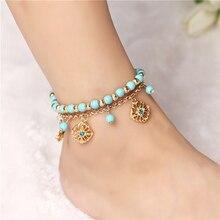 Богемные бусины лодыжки браслет для женщин ножная цепочка Круглый кисточкой ножной браслет Винтаж Бижутерия для ног аксессуары