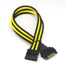 Комбинированный ЦВЕТНОЙ кабель-удлинитель Sata 15 pin Male to Female.