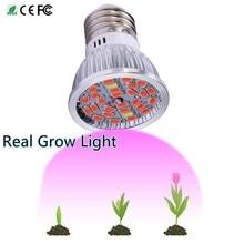 LED Grow Light E27 18SMD 28SMD