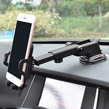 حامل هاتف السيارة آيفون سامسونج العالمي جبل حامل للهاتف في سيارة حامل هاتف المحمول حامل